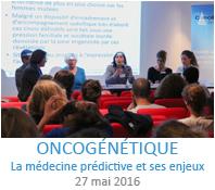 """Séminaire en ligne """"Oncogénétique"""" 2016"""